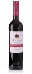 monsaraz-cabernet-sauvignon-wine.jpg