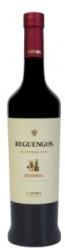 reguengos-alentejo-doc-reserva-tinto-site-2-wine.jpg