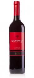 reguengos-tinto-wine.jpg